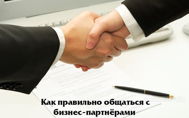млм партнер