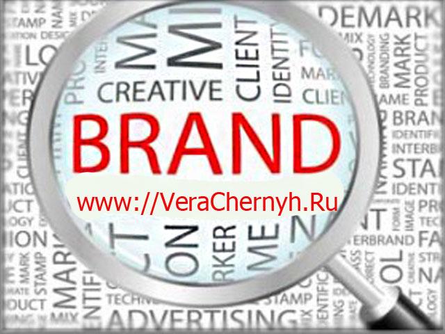 личный-бренд