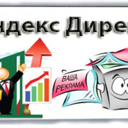 kak-rabotaet-kontekstnaya-reklama-1