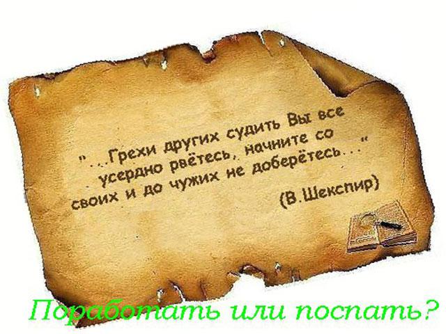 uspeh-v-mlm-1