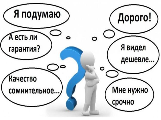 vozrazheniya-v-mlm
