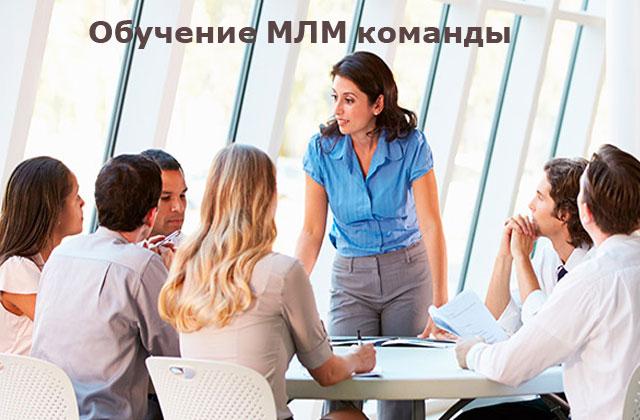 mlm-komanda