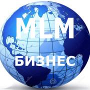 mlm-бизнес