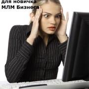 paket MLM